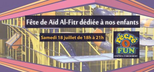 Hafl-al-atfal-2015-Web