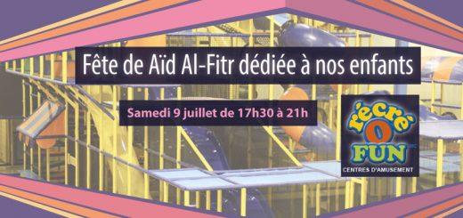 Hafl-al-atfal-Web