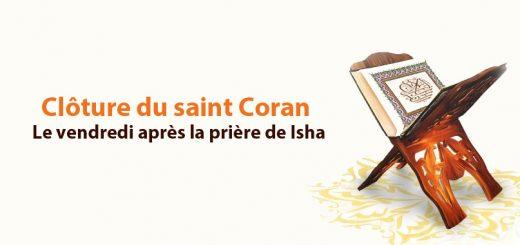 cloture-du-saint-coran-web
